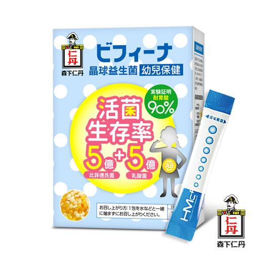 森下仁丹益生菌|5+5晶球益生菌-幼兒保健(14包/盒)