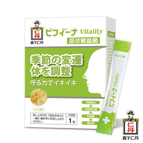 森下仁丹益生菌|晶球敏益菌(14條/盒),調整過敏,鼻炎,打噴嚏,流鼻水,腸病毒