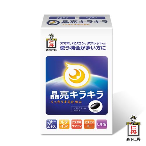 森下仁丹|晶亮新世界(60粒/盒),日本,森下仁丹,晶亮新視界,歐洲藍莓,葉黃素