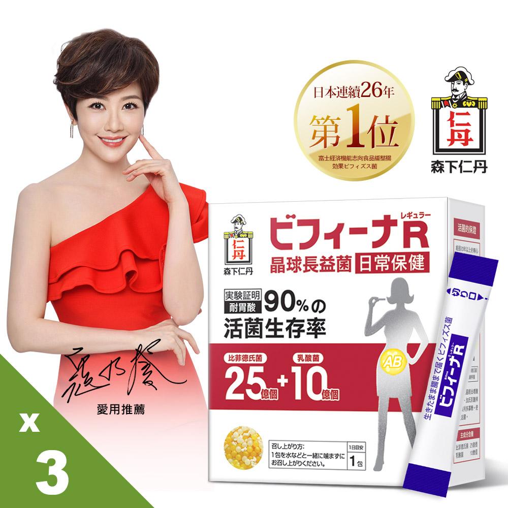 【森下仁丹】25+10晶球長益菌-日常保健-(30包/盒X3盒)