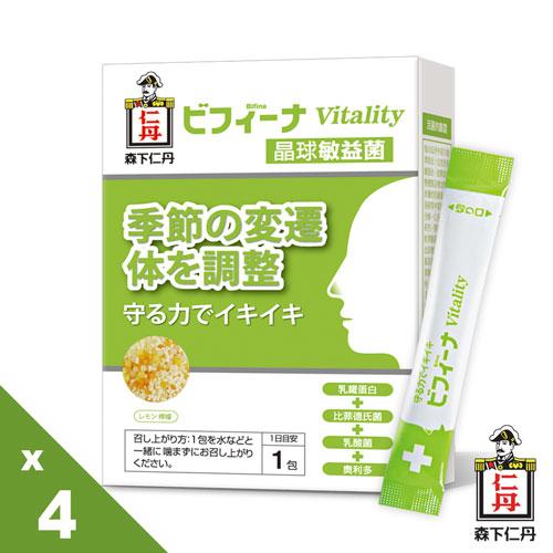 森下仁丹益生菌|晶球敏益菌-超值組(14條/盒X4盒),調整過敏,鼻炎,打噴嚏,流鼻水,腸病毒