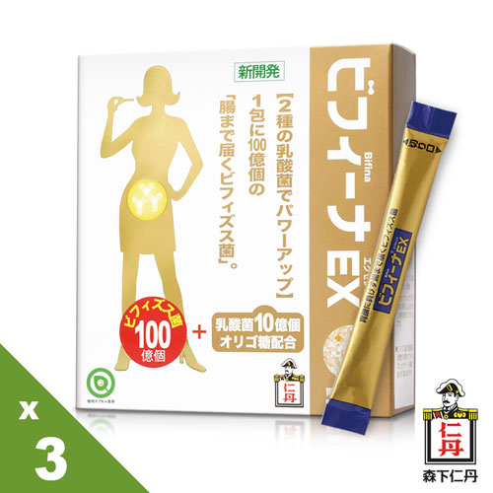 森下仁丹益生菌|100+10晶球長益菌-頂級保健(30包x3盒)