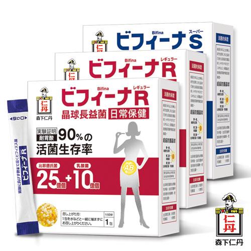 森下仁丹益生菌|晶球長益菌-全家保健(A)-超值2+1盒入(30包/盒)