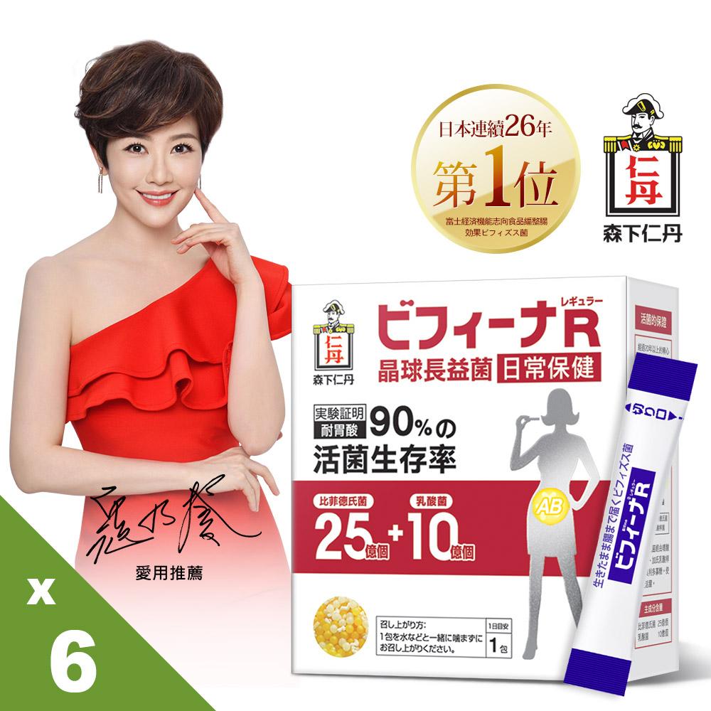 森下仁丹益生菌|25+10晶球長益菌-日常保健-(30包/盒X6盒)