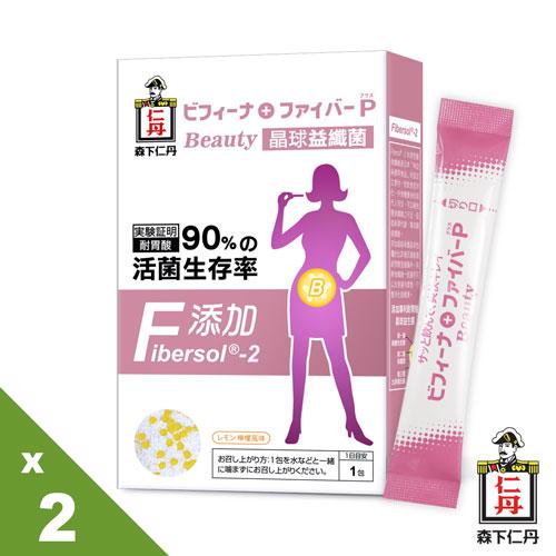 森下仁丹益生菌|晶球益纖菌 (7條X2盒)