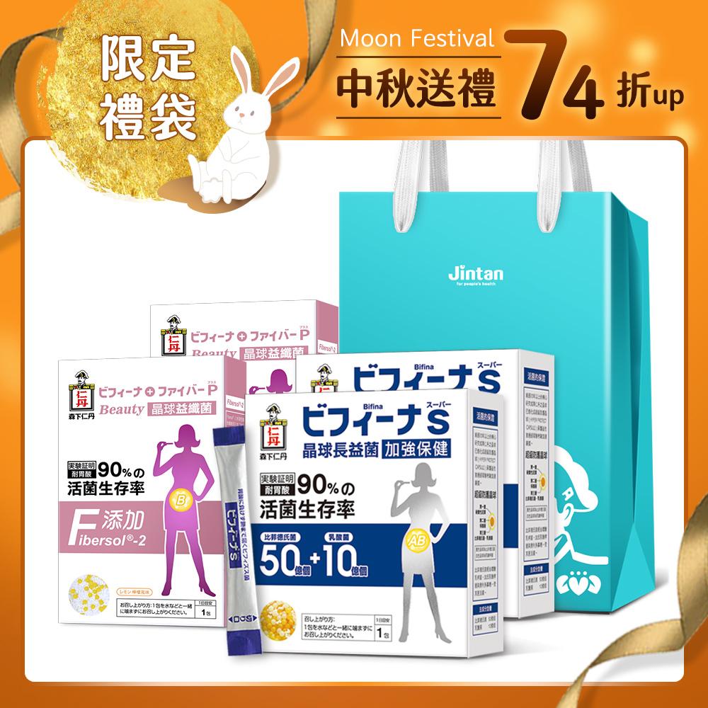 母親節限定|森下仁丹|加強(30條*2盒)+益纖菌(7條*2盒)禮袋組