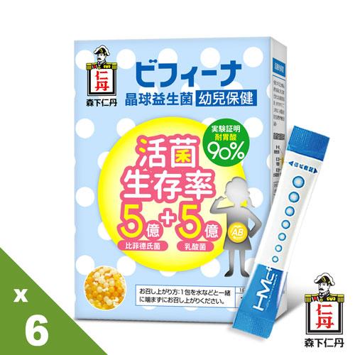 森下仁丹益生菌|5+5晶球益生菌-幼兒保健(6盒特惠組)
