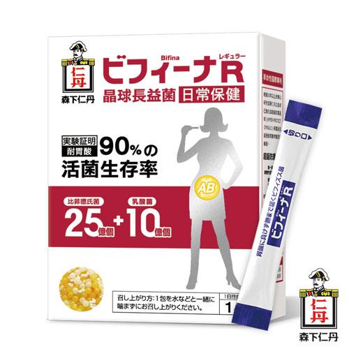 【森下仁丹】25+10晶球長益菌-日常保健(14條/盒)